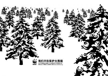 WWF Panda Wald