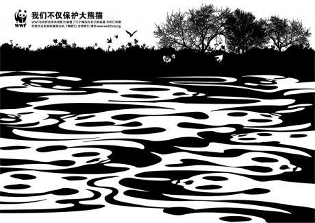WWF Panda Wasser